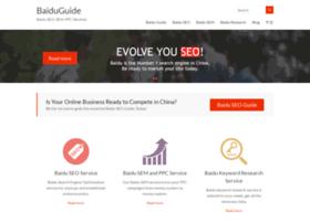 baiduguide.com