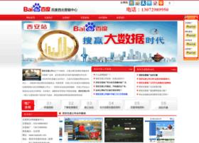 baidutd.com