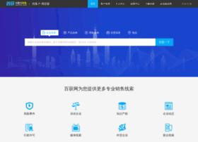 baihuo.com