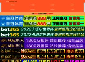 baihuogu.com