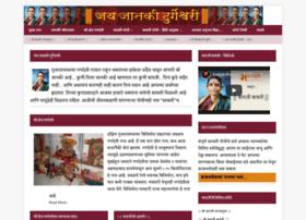 baijee.com
