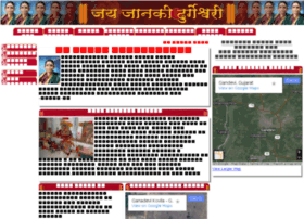 baijee.org