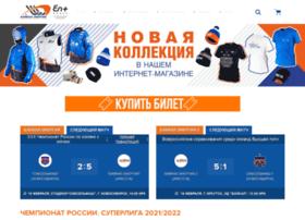 baikal-energy.ru