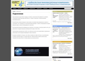 baikal-internet.ru