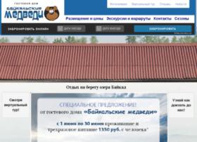 baikal-medvedi.ru
