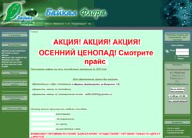 baikalflora.ru