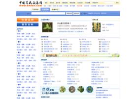 baike.hmlan.com
