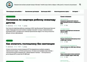 baiksp.ru