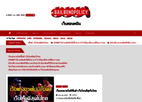 bailbondpolicy.com