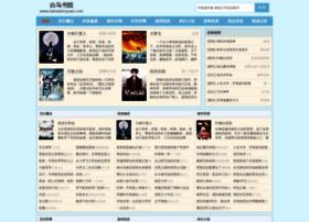 baimashuyuan.com