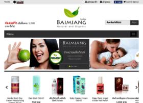 baimiang.com