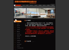 bainacl.com