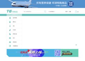 bainbai.com