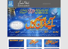 bait-ul-quran.org