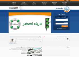 baitassawadah.com.sa
