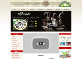 baitulquran.pk