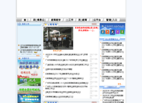 baiyun.edu.cn