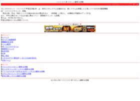 bajirisuku.com