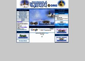 bajracharya.org