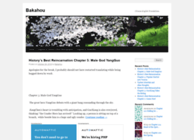 bakahou.wordpress.com