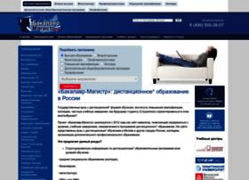 bakalavr-magistr.ru