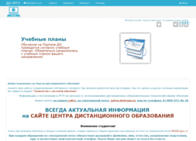 bakalavr.rggu.ru