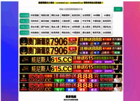 bakankoku.com