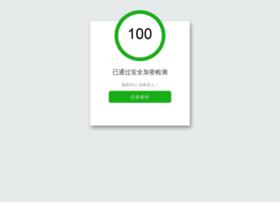 bakersfield365.com