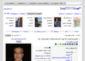bakhawan.com