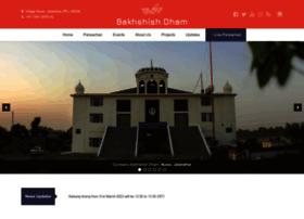 bakhshishdham.org