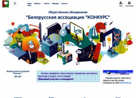 bakonkurs.org