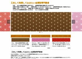 bakpocket-paks.com