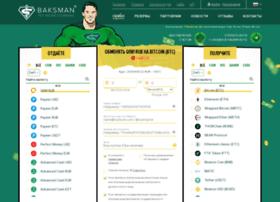baksman.com