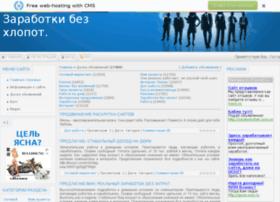 baksmany.ucoz.ru