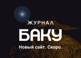 baku-media.ru