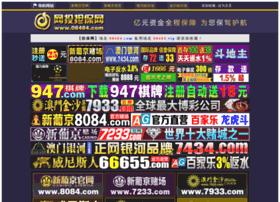 baku2020.net