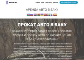 bakucar.info