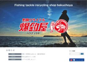 bakuchoya.net
