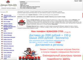 bakugan-msk.ru