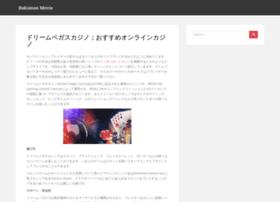 bakuman-movie.com