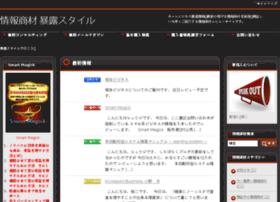 bakuro-style.com