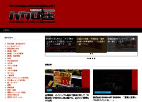bakuroking.com