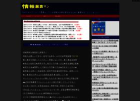 bakuroman.com