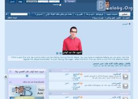 bala6y.org