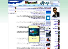balaee.miyanali.com