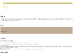 balaghdev.islamhouse.com