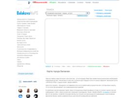 balakovomaps.ru