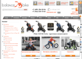balancebike.ru