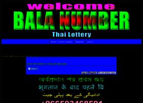balanumber.forumotion.com