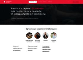 balashov.unassvadba.ru